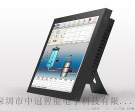 工业一体机电脑 17寸电阻防水防尘工业电脑 一体机