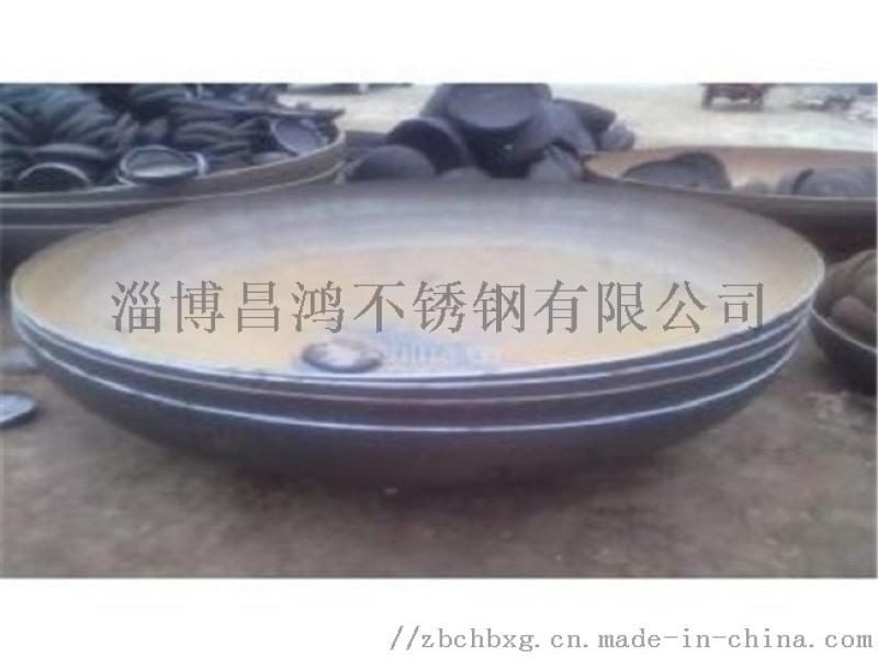 淄博310s蝶形封头 封头加工抛光封头