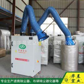 新品移动大功率焊烟净化器厂家直销金属粉尘滤筒收集器