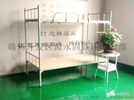 贛州鐵牀 學生牀 鐵牀廠家直銷