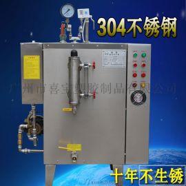 72千瓦免检电蒸汽发生器节能蒸汽锅炉
