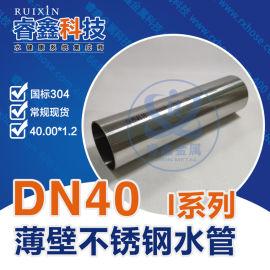 304不锈钢管厂家批发 薄壁不锈钢管厂家批发