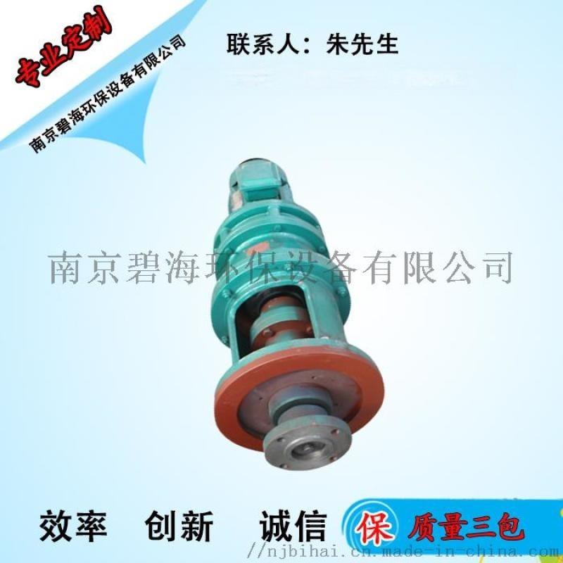 槳式加藥攪拌機 JBJ-550 豬飼料攪拌機 促銷
