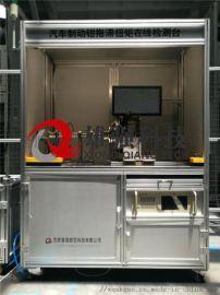 汽车制动钳高压液密封性试验台