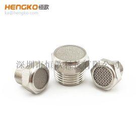 恒歌设计定制防水防锈不锈钢消音器可定制