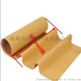 K10导热矽胶布、防火绝缘布、阻燃绝缘布、高温绝缘布