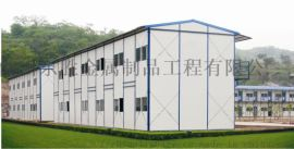 海南彩钢活动房出租 海南集装箱活动房 海南集装箱房