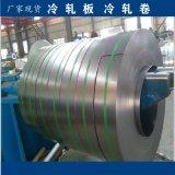 现货宝钢冷轧3.0SPCC低碳板2.0 DC01