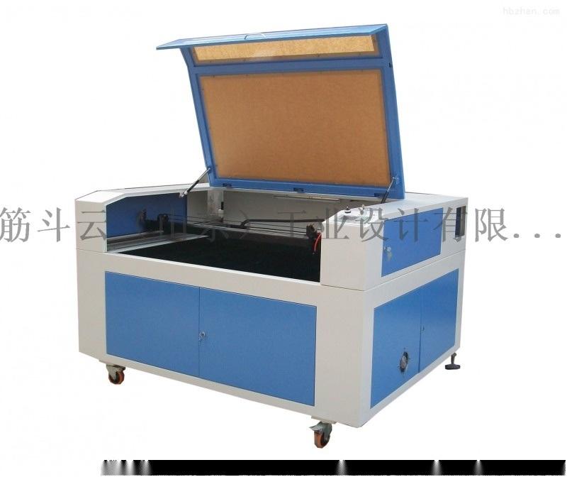激光机设计研发-公司产品设计