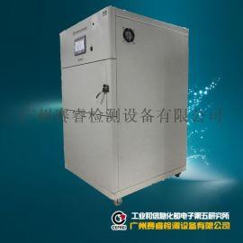 賽寶儀器 鋰電池檢測設備 電池衝擊試驗機