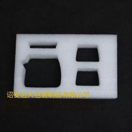 供应福建防震包装功能珍珠棉内衬包装制品厂家