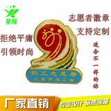 北京青年志願者徽章定製公益活動表彰彩色琺琅鍍金胸章