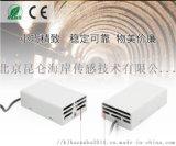 北京昆仑海岸485输出温湿度变送器JWSL-3W1