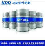 高耐溶劑耐丁酮耐RCA高硬耐磨丙烯酸樹脂樹脂