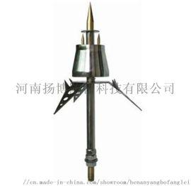 地凯提前放电避雷针DK8-BX10 雷达专用