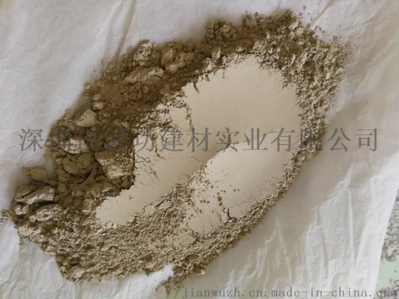 PCS-3型(普通硅酸盐水泥专用)速凝早强快干剂