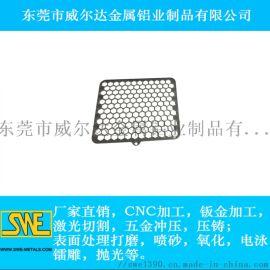 厂家喇叭网罩定制 铝合金喇叭网定制 蓝牙音箱冲孔网音箱网防尘网