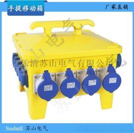 手提式壁挂式防水配电箱工业检修箱