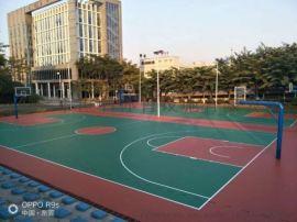 佛山硅PU球场材料厂家 湛江4个厚硅地面工程施工