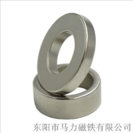 供应钕铁硼强磁磁铁 环形圆形磁铁销售