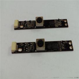 USB500万自动对焦笔记本摄像头模组