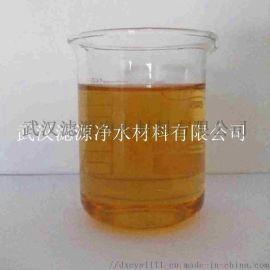 水处理 锅炉 空调循环水缓蚀阻垢剂