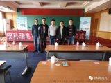 安科瑞出席湖南省建築電氣學會2018年年會