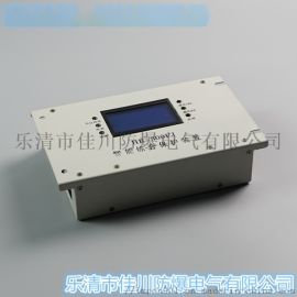华荣hr-300fj智能综合保护装置