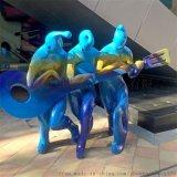 玻璃钢抽象音乐喇叭人物创意雕塑