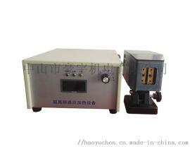 豪宇机电超高频通讯电缆焊接