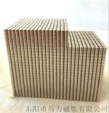 钕铁硼强力磁铁 磁石 圆柱磁铁 小磁柱子厂家