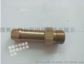 邯鄲廠家加工定製非標緊固件 異形件  各種非標件