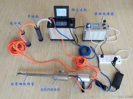 自动烟尘烟气测试仪 LB-70C