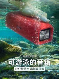 戶外防水便攜式HIFI藍牙音響