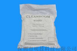 厂家生产3009镱片厂用于擦拭无尘布