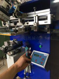 笔杆滚印机圆珠笔丝印机钢笔丝网印刷机