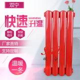QFGZ206暖氣片 鋼二柱暖氣片生產廠家