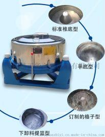 内蒙赤峰离心脱水机 食品加工不锈钢甩干机