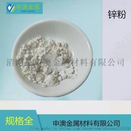 氧化锌 高纯氧化锌 超细氧化锌 锌白 白铅粉