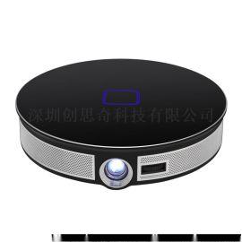 微型投影仪便携安卓系统WIFI手机迷你投影机