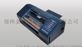 奥德利330C无版烫金机 奥德利烫金机供应全国发货