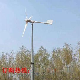 三项交流永磁风力发电机5千瓦电压可按客户要求定做