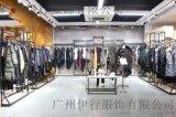 深圳原创品牌设计谷19棉麻春夏装折扣店女装货源供应