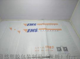 厂家定制外白里黑快递袋|防水自粘快递包装袋