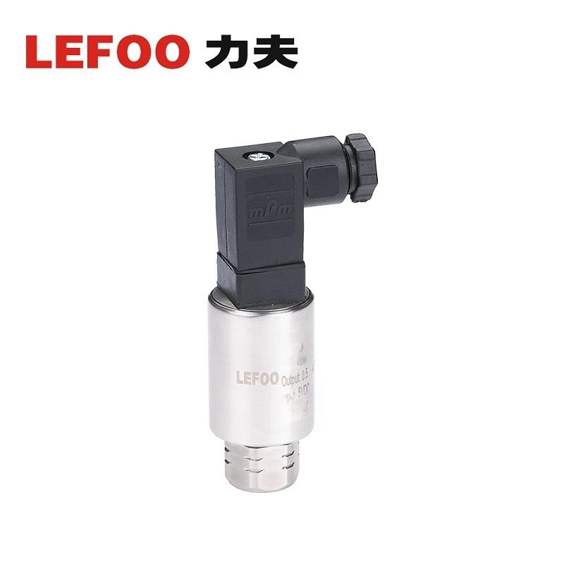 力夫 LEFOOt2000通用型压力变送器