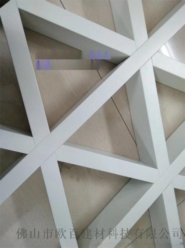专业定制各种规格三角形铝格栅吊顶