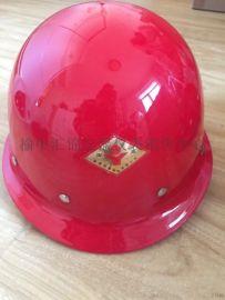 安康哪里有卖玻璃钢安全帽13572886989