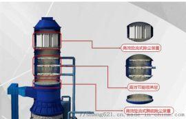 管束式除雾器-质量保证-厂家供应FRPP管束除雾器