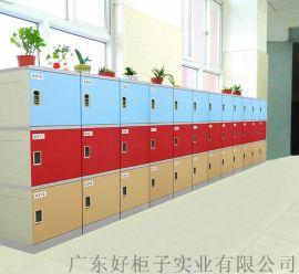 好柜子(广东)ABS塑料书包柜 学生储物柜生产厂家