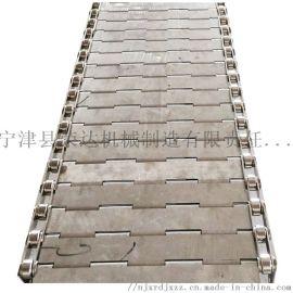chain plate定做各类型链板输送带 输送机